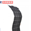 合田185w18v钻石柔性组件 高效柔性光伏组件 可弯曲太阳能电池板
