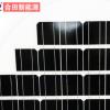 可定制型 圆形太阳能电池板组件50W18V 圆型组件