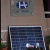 升级版家用照明发电系统 60W/18V小型太阳能发电系统