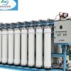 厂家直销超滤反渗透 正品保障批发价超滤水处理设备超滤设备