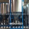 厂家生产 水泥砂浆搅拌机 不锈钢混料机 立式混合机 大型混料机