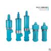 友力QD/QY家用小型潜水泵 220V井用抽水机深水井泵 厂家批发
