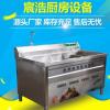 饭店商用多功能果蔬消毒气泡洗菜机 气泡蔬菜清洗机 果蔬清洗设备