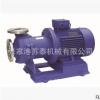 厂家直销 不锈钢磁力泵 耐腐蚀耐酸碱隔膜泵 单相防腐型隔膜泵