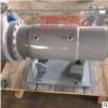 厂家直销化工卧式屏蔽泵环氧丙烷环氧乙烷苯不锈钢屏蔽电泵