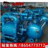 2BEA水环真空泵 2BEA水环真空泵供应商 2BEA水环真空泵价格
