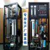 商用净水器反渗透净水设备 工程款0.25吨-0.5吨净水机 水处理设备