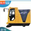 厂家直销道路清扫车 全封闭驾驶式高效吸尘道路清扫车 可定制