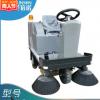 厂家直销清扫车 环卫物业工厂车间道路市政小型电动式清扫车 现货