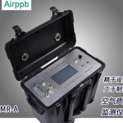便携式环境空气质量监测仪 室外防水防震四气两尘检测仪批发MR-A
