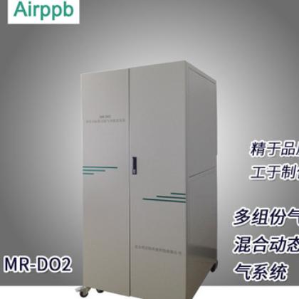 多组气液混合动态配气系统 新标准计量院鉴定机构用品批发MR-DO2
