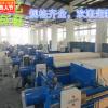 厂家直销 小型高压隔膜压滤机 污泥污水处理设备板框压滤机全自动