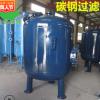 多介质过滤器 碳钢过滤罐砂滤罐石英砂过滤器 活性炭自动净水设备