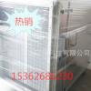 活性炭吸附箱, 不锈钢活性炭箱 三层抽屉式放碳方式,厂家直销