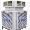 厂家直销 车间降温空调 环保降温设备