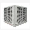 批发环保空调、节能环保空调、冷风机、水空调--环保空调生产厂家