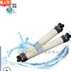 华膜HM200中空纤维超滤膜工业大流量矿泉水设备 外压式干膜湿膜