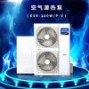 直销海信科龙家用商用空气源热泵采暖空调(KSR-140MW/P-V)