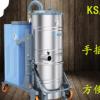 英尼斯工业吸尘器KS22工业用吸尘器天津英尼斯工业吸尘器厂家直销