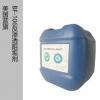 出厂价批发 反渗透膜阻垢剂电厂RO膜专用正品包邮