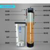 家用软水机、03-10吨井水地下水过滤器工业锅炉软化、除水垢设备