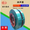 离心风机消声器,降低风噪,可达10%-15%消声效果,环保静音