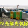 福州活性炭吸附箱 活性炭环保箱 活性炭废气处理 厂家直销