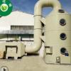 活性炭吸附塔 喷漆喷涂活性碳吸附塔 废气除臭处理成套设备