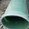 大口径玻璃钢夹砂管道 玻璃钢污水夹砂管道 玻璃钢夹砂输水管道