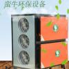 厂家直销数控设备加床油烟净化器工业静电式防火型低排油烟净化器