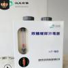 厂家加工定制二氧化氯消毒水处理设备双桶缓释消毒器医疗污水处理
