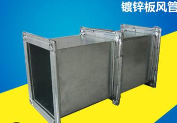 加工定制耐高温镀锌板风管 通风管道除尘风管 耐磨白铁皮法兰风管