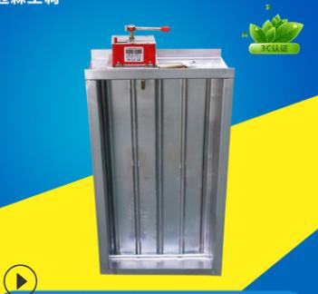 3C镀锌板70度排烟防火阀 风量调节阀 280°C电动消防通风防火阀