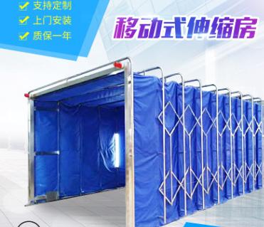 源头厂家 喷涂设备 伸缩房烤漆房喷漆房 折叠式伸缩蓬 移动伸缩房