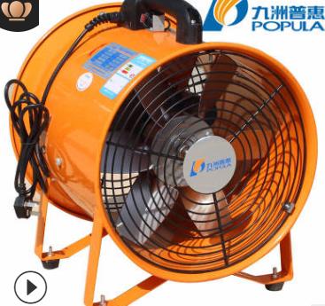 九州普惠 SHT手提式轴流除尘风机 隧道换气 工业船用矿井高速风机