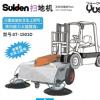 日本瑞电Suiden叉车扫地机ST-1501DC 安装在叉车上即可大面积清洁