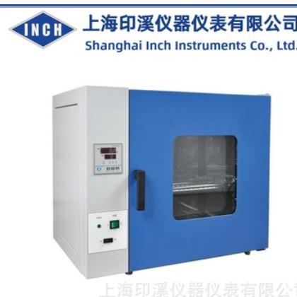 上海印溪DHG-9070A电热鼓风干燥箱烘箱 高温循环 恒温烘箱
