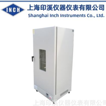 上海印溪DHG-9646A立式电热恒温鼓风干燥箱 高温恒温烘箱