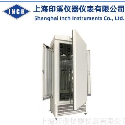 RGX-150 150L可编程人工气候培养箱 人工气候箱 植物生长箱