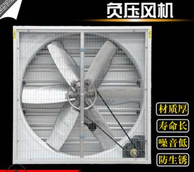 镀铝锌重锤式负压风机1380型负压风机工业养殖大棚用通风机换气扇