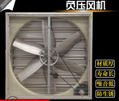 厂家直销重锤式304不锈钢负压风机温控设备 通风不锈钢工业换气扇