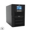 维谛EMERSON艾默生在线式UPS电源10kva外接电池GXE10k00TL1101C00