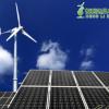 恒利达小型家用风力发电机10kw风光互补系统风能发电机太阳能系统