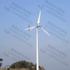 厂家直销家用2000W风力发电机 2KW永磁发电机组风光互补发电机