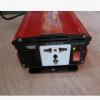 全国包邮 12V1000W逆变器电源转换器停电车载逆变12V变220V