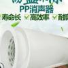 广东沥蓝环保厂家定制工业风机PP消音器蜂窝式机器降噪消声器设备