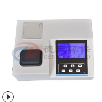 工业废水COD水质检测仪器 厂家直销cod分析测定仪 COD测试仪