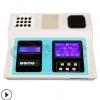 一体式多参数水质检测仪厂家 COD氨氮总磷总氮多参数水质测定仪