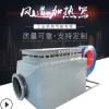 热风炉厂家供应 空气循环加热器 空气辅助加热器 厂家质量保证