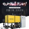 电加热导热油炉 有机热载体导热油炉 电导热油炉 厂家直销锅炉
